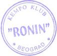 Kempo Ronin