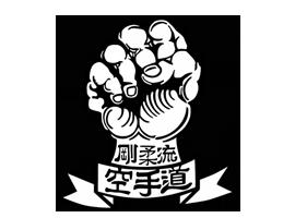 Goju Ryu Karate Savez Srbije